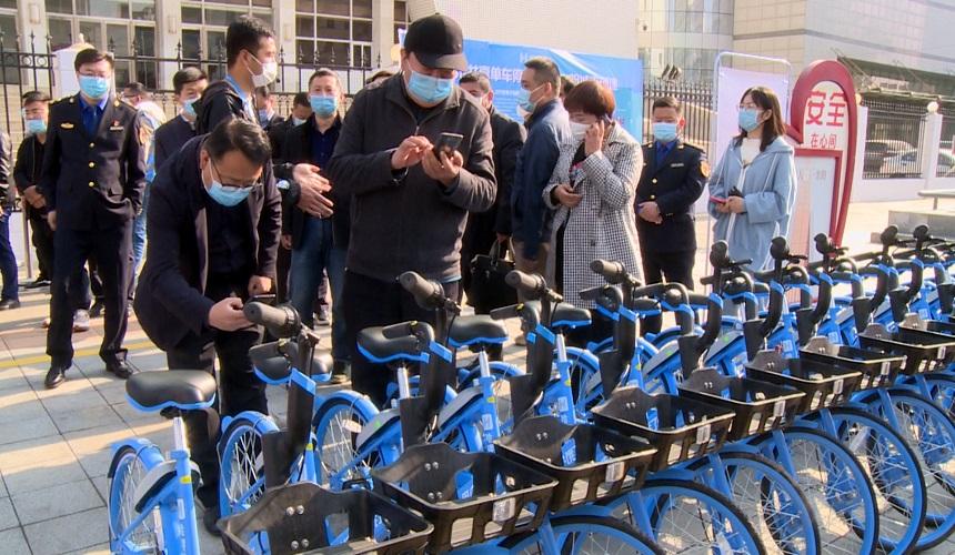 """破解共享单车停放管理难题 兰州市将全面推广""""电子围栏+蓝牙道钉"""""""
