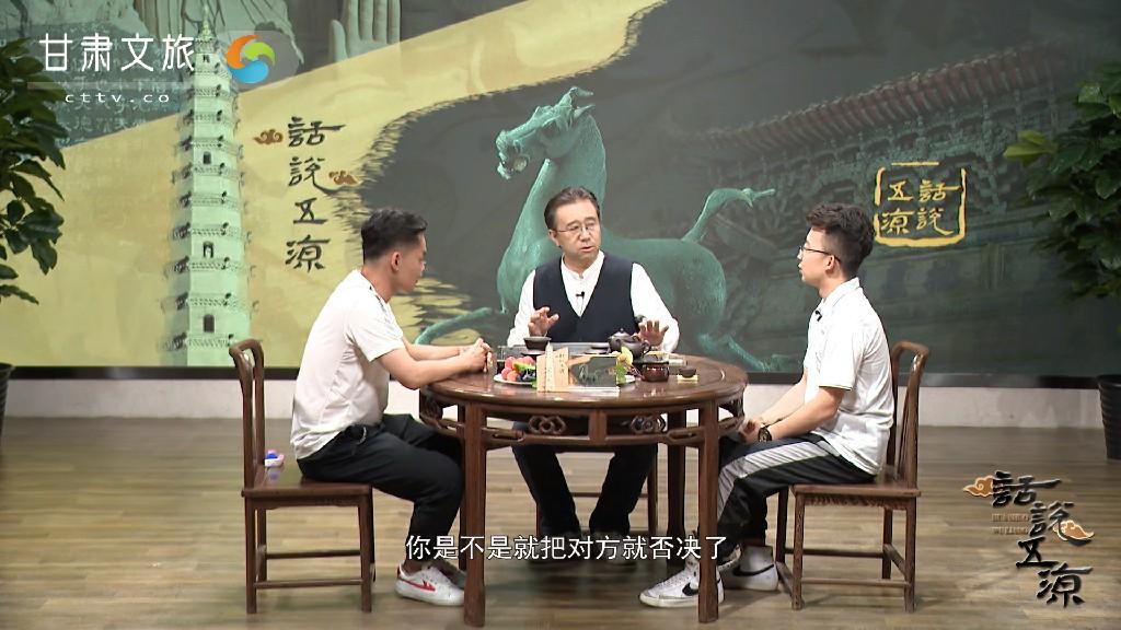 话说五凉——以文学的方式,构建一座中国的凉州(五)