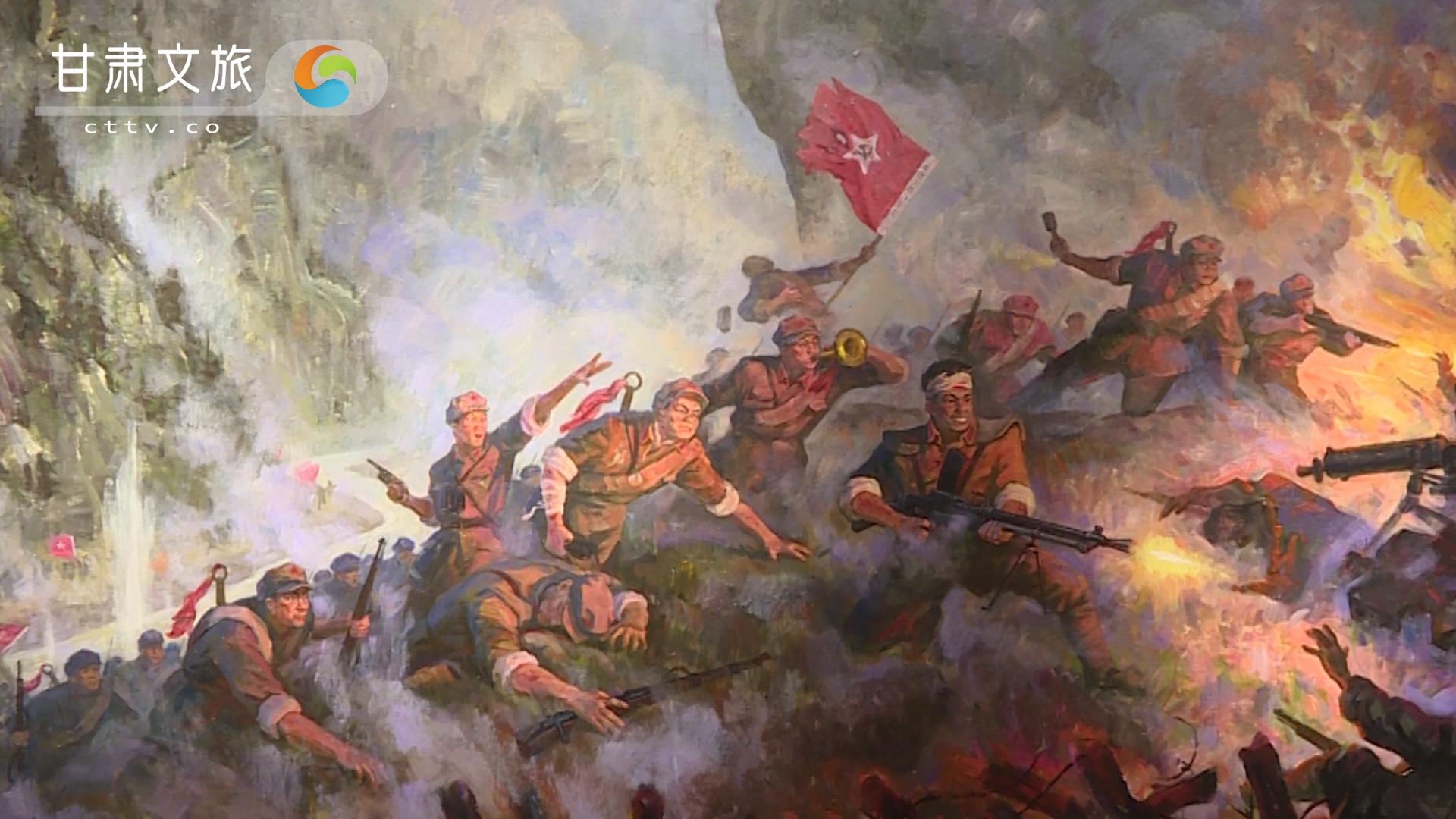 红军长征经过的重要集镇——哈达铺