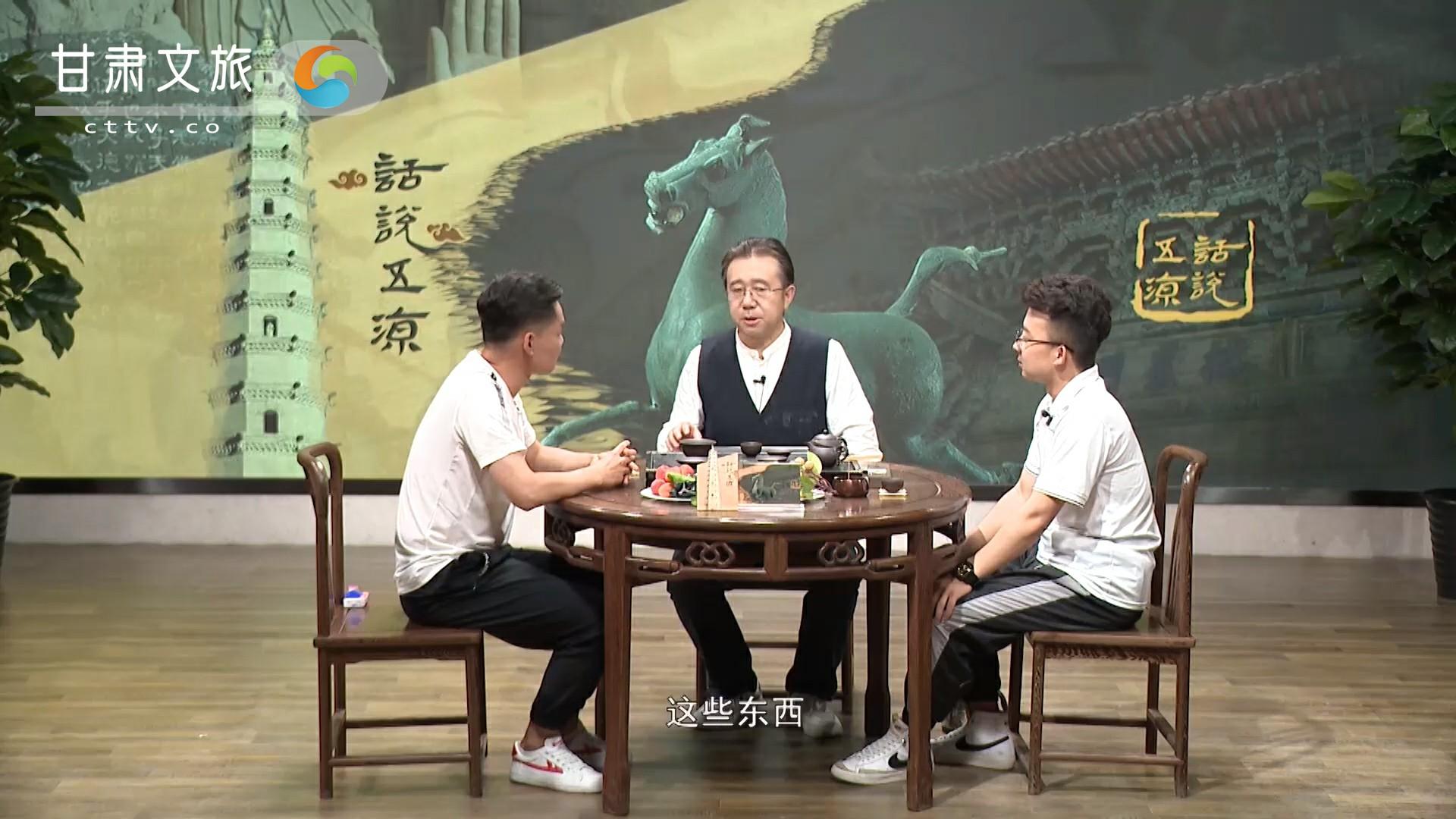 话说五凉——以文学的方式,构建一座中国的凉州(九)