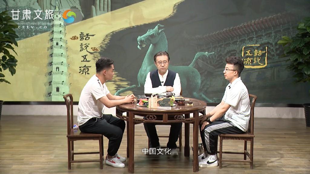 话说五凉——以文学的方式,构建一座中国的凉州(一)