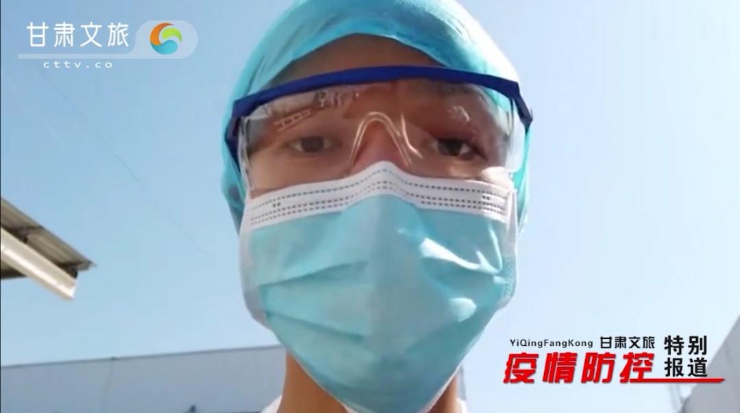 疫情防控 甘肃文旅特别报道丨兰大二院马鸿翔的援鄂前线日志