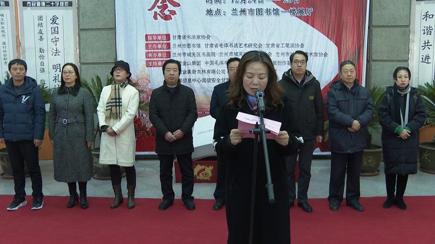 """""""纪念毛泽东同志诞辰127周年张耀年书画展""""在兰举行"""