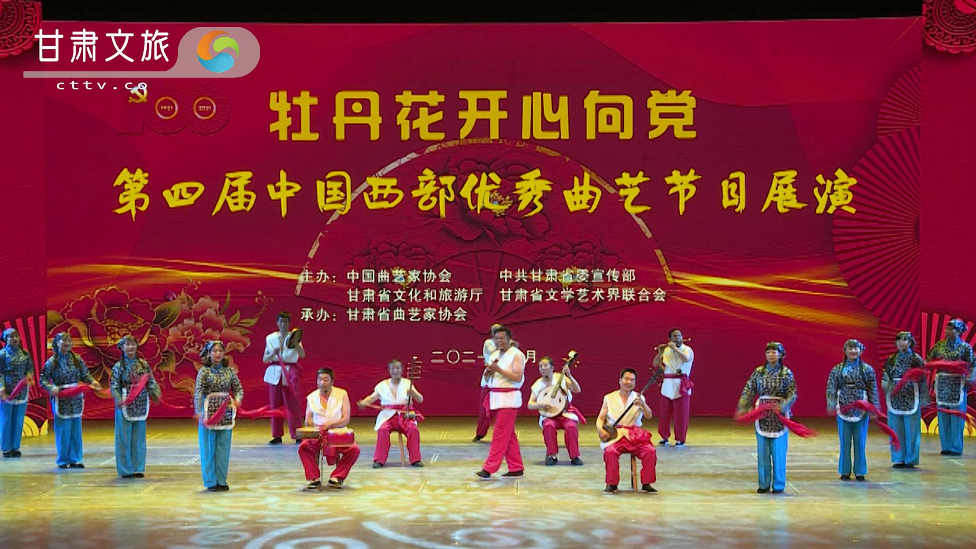 《百年历程复兴梦》——传统艺术登大堂,唱诵百年复兴梦