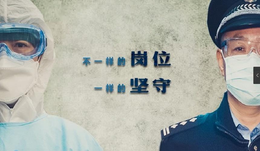 疫情防控 甘肃文旅特别报道丨不一样的岗位,一样的坚守