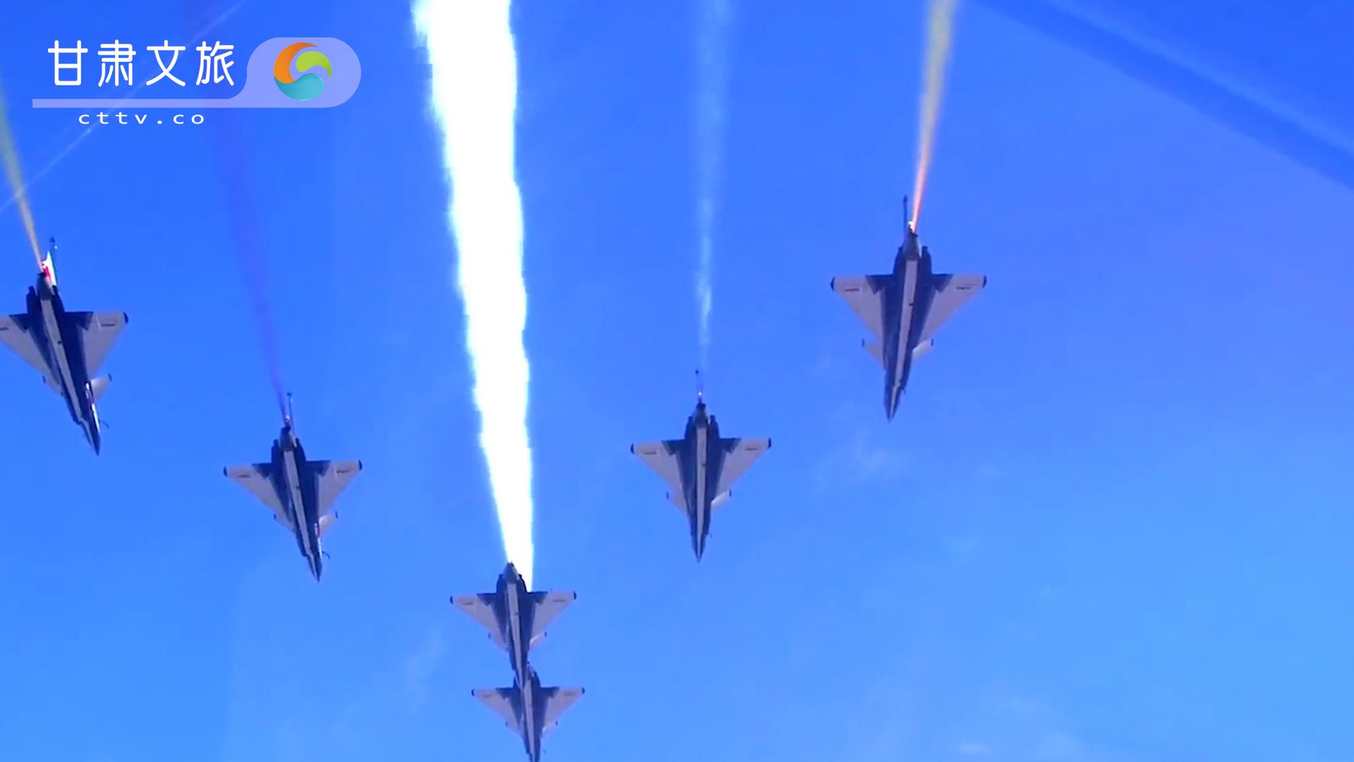 搏击长空,壮志凌云——庆祝中国人民解放军空军成立71周年