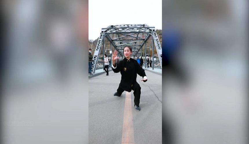 中山桥上拍太极