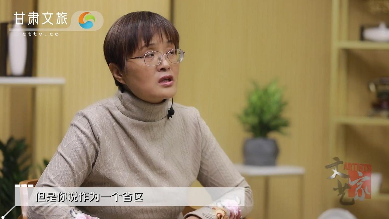 徐黎丽:地理链接使得甘肃文化呈现多元