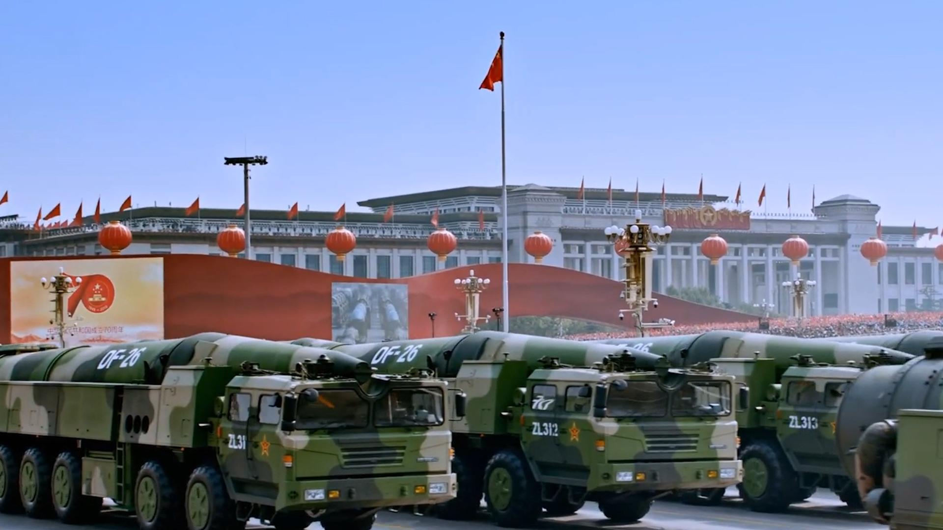 中国军队第四军种——中国火箭军