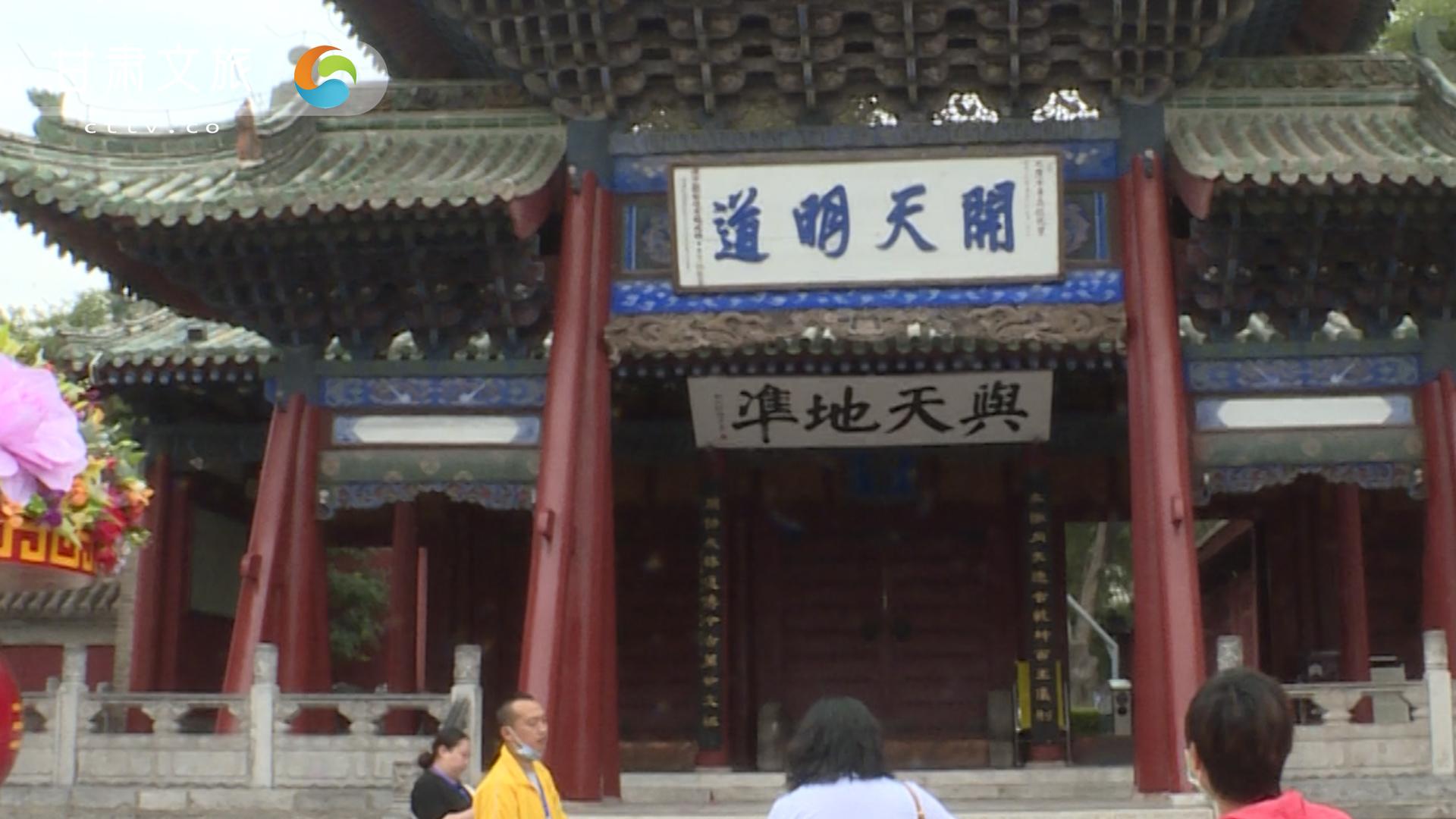 全球华人寻根祭祖的圣地—伏羲庙