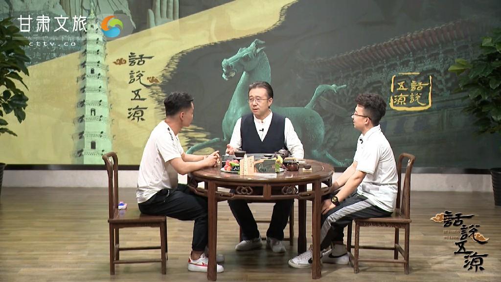 话说五凉——以文学的方式,构建一座中国的凉州(七)