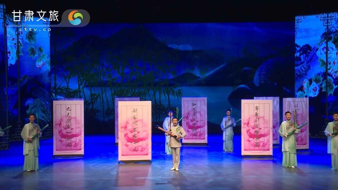 群英荟萃——28部优秀曲艺节目在兰州同台上演