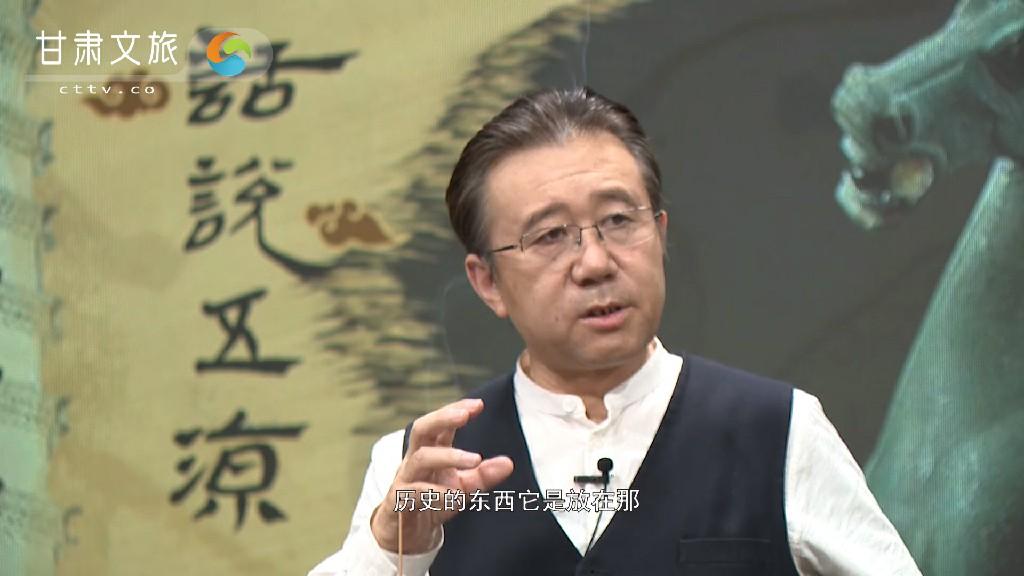 话说五凉——以文学的方式,构建一座中国的凉州(六)