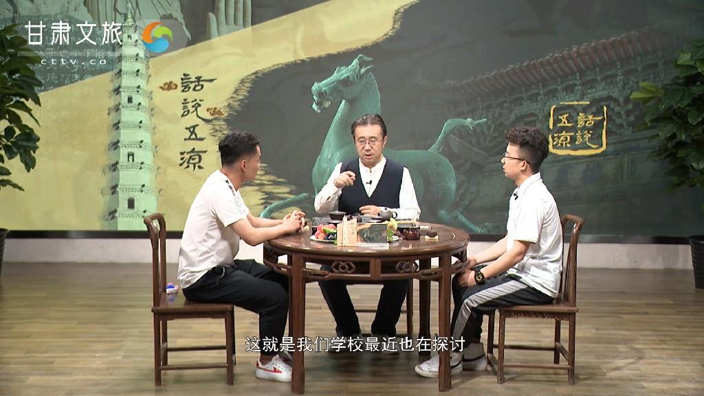 话说五凉——以文学的方式,构建一座中国的凉州(三)