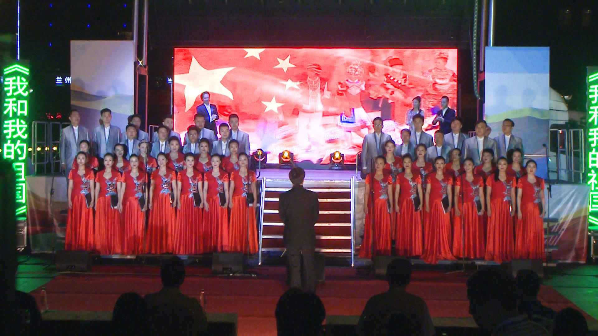 大合唱《我和我的祖国》唱出不一样的情怀