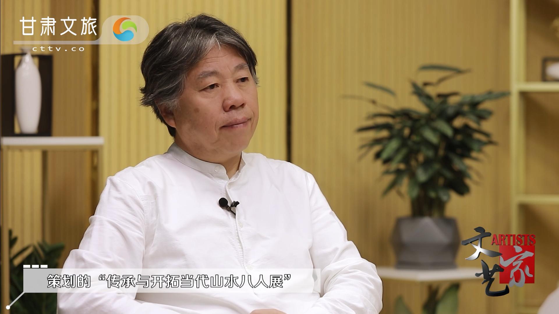 马刚:作品收藏于中国美术馆,是特定阶段里对自己的认可