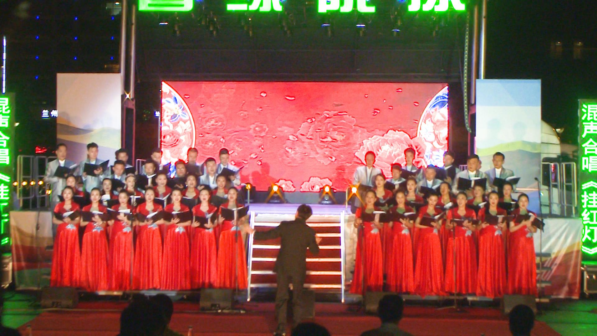 陕北民歌《挂红灯》歌声飘荡在黄河两岸的夜空之中