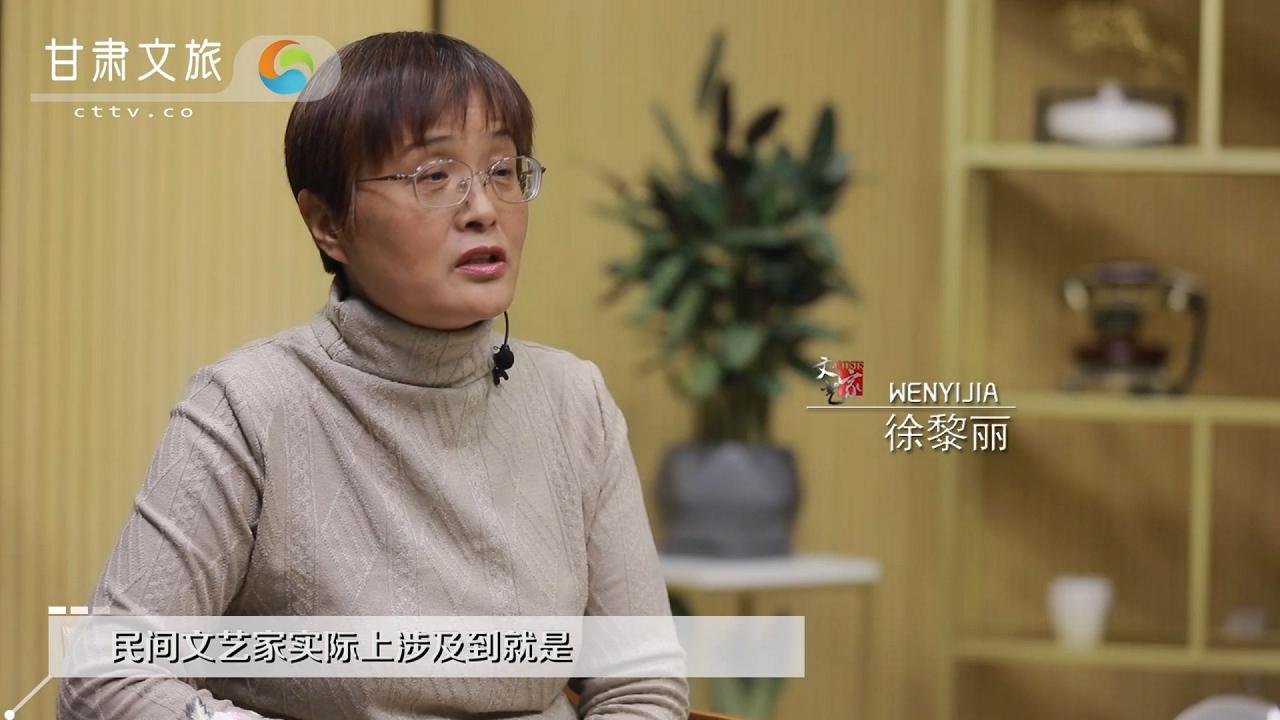 徐黎丽:守望民间文艺乡土