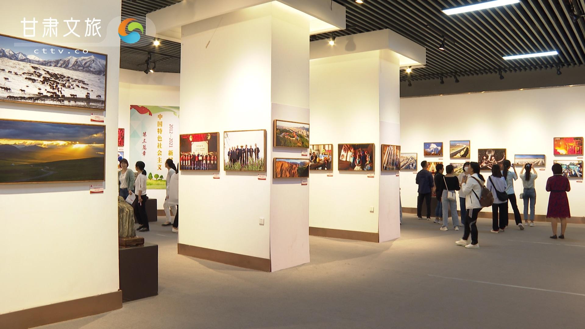庆祝中国共产党成立100周年甘肃省摄影图片展开展