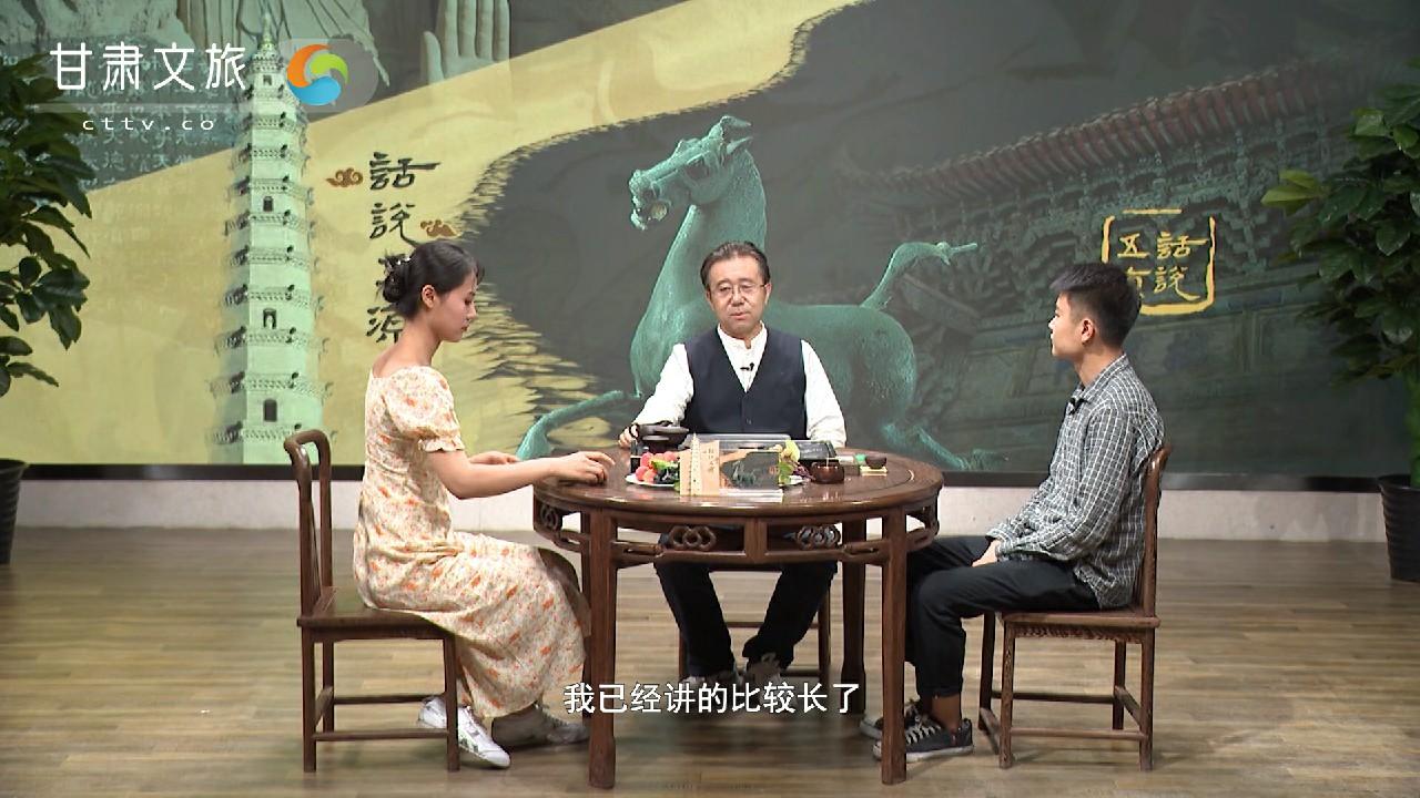 话说五凉——凉州的农耕文明(上)